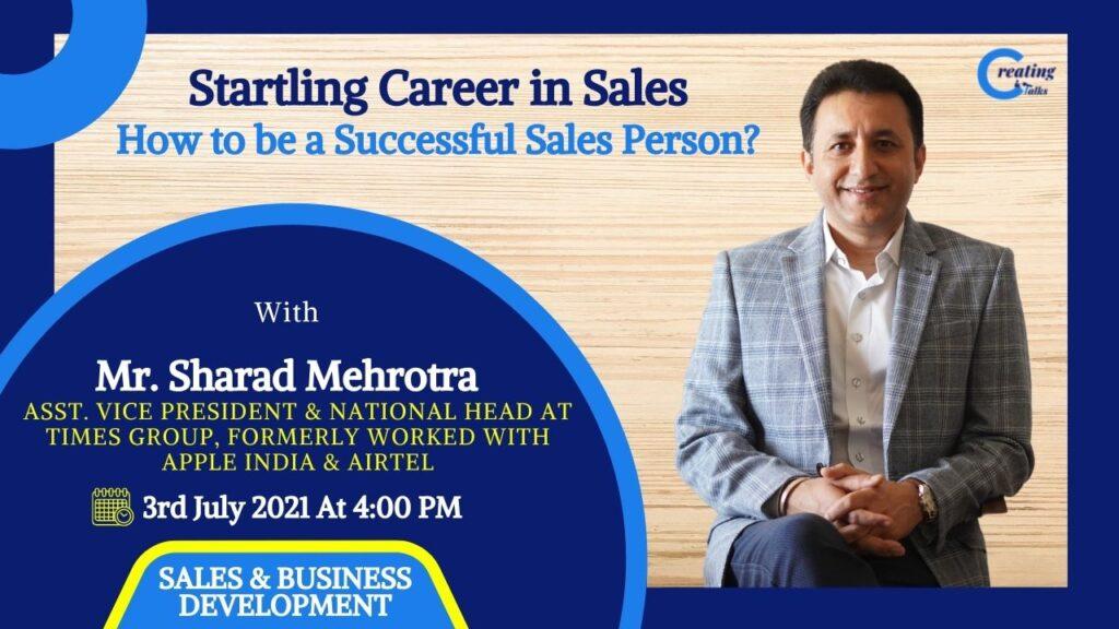 Sharad Mehrotra Streaming Poster